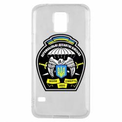 Чехол для Samsung S5 Аеромобільні десантні війська