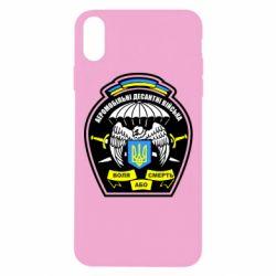Чехол для iPhone Xs Max Аеромобільні десантні війська
