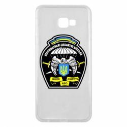 Чехол для Samsung J4 Plus 2018 Аеромобільні десантні війська