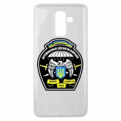 Чехол для Samsung J8 2018 Аеромобільні десантні війська