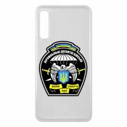 Чехол для Samsung A7 2018 Аеромобільні десантні війська