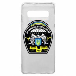 Чехол для Samsung S10+ Аеромобільні десантні війська