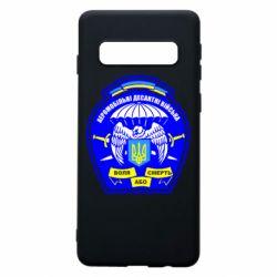 Чехол для Samsung S10 Аеромобільні десантні війська