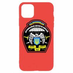 Чехол для iPhone 11 Pro Аеромобільні десантні війська