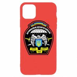 Чехол для iPhone 11 Pro Max Аеромобільні десантні війська