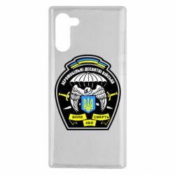 Чехол для Samsung Note 10 Аеромобільні десантні війська