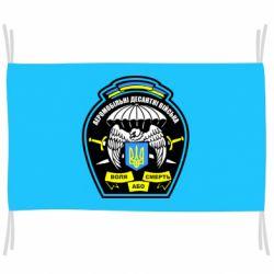 Флаг Аеромобільні десантні війська