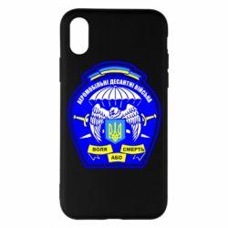 Чехол для iPhone X/Xs Аеромобільні десантні війська