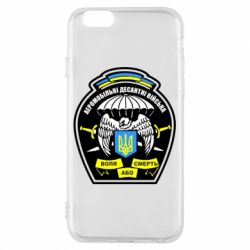Чехол для iPhone 6/6S Аеромобільні десантні війська