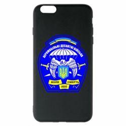Чехол для iPhone 6 Plus/6S Plus Аеромобільні десантні війська