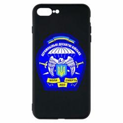 Чехол для iPhone 7 Plus Аеромобільні десантні війська