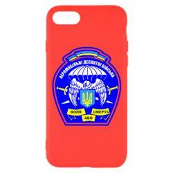 Чехол для iPhone 8 Аеромобільні десантні війська