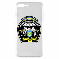 Чехол для iPhone 8 Plus Аеромобільні десантні війська