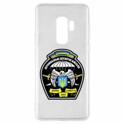 Чехол для Samsung S9+ Аеромобільні десантні війська