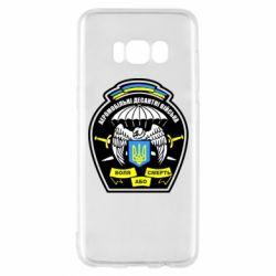 Чехол для Samsung S8 Аеромобільні десантні війська