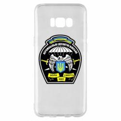 Чехол для Samsung S8+ Аеромобільні десантні війська