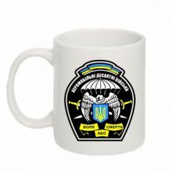 Кружка 320ml Аеромобільні десантні війська - FatLine