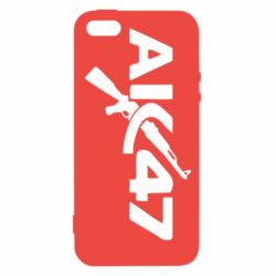 Чохол для iphone 5/5S/SE AK47 - FatLine