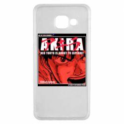 Чохол для Samsung A3 2016 Akira