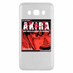 Чохол для Samsung J5 2016 Akira