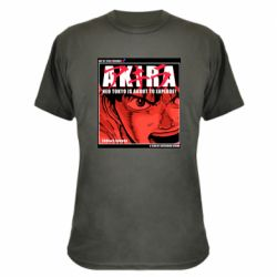 Камуфляжна футболка Akira
