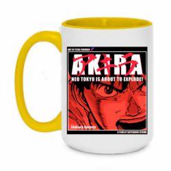 Кружка двоколірна 420ml Akira