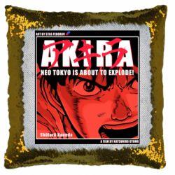 Подушка-хамелеон Akira