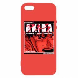 Чохол для iPhone 5 Akira