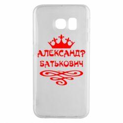 Чехол для Samsung S6 EDGE Александр Батькович - FatLine