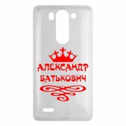 Чехол для LG G3 mini/G3s Александр Батькович - FatLine