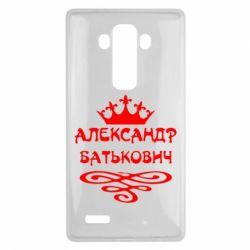 Чехол для LG G4 Александр Батькович - FatLine