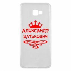 Чехол для Samsung J4 Plus 2018 Александр Батькович - FatLine