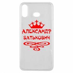 Чехол для Samsung A6s Александр Батькович - FatLine