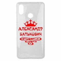 Чехол для Xiaomi Mi Max 3 Александр Батькович - FatLine