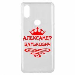 Чехол для Xiaomi Mi Mix 3 Александр Батькович - FatLine