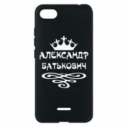 Чехол для Xiaomi Redmi 6A Александр Батькович - FatLine