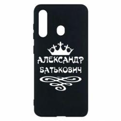 Чехол для Samsung M40 Александр Батькович