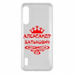 Чохол для Xiaomi Mi A3 Александр Батькович