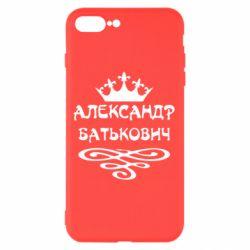Чехол для iPhone 7 Plus Александр Батькович - FatLine