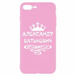 Чехол для iPhone 8 Plus Александр Батькович - FatLine