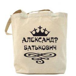 Сумка Александр Батькович - FatLine