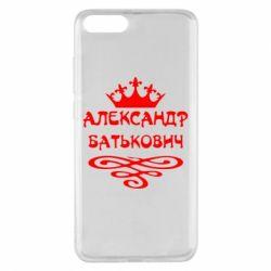 Чехол для Xiaomi Mi Note 3 Александр Батькович - FatLine