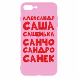 Чохол для iPhone 7 Plus Олександр
