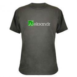 Камуфляжная футболка Alexandr - FatLine
