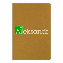 Блокнот А5 Alexandr - FatLine