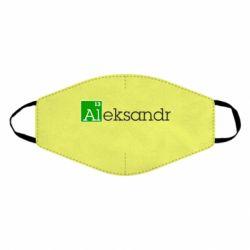 Маска для обличчя Alexandr
