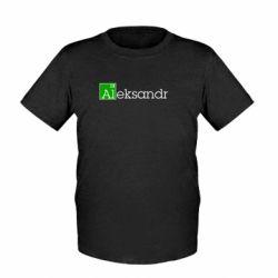 Детская футболка Alexandr - FatLine