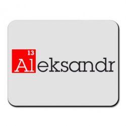 Коврик для мыши Alexandr - FatLine