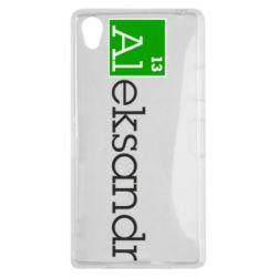 Чехол для Sony Xperia Z1 Alexandr - FatLine