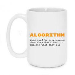 Кружка 420ml Algorithm